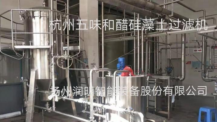 烛式硅藻土过滤机在杭州五味和过滤食醋现场