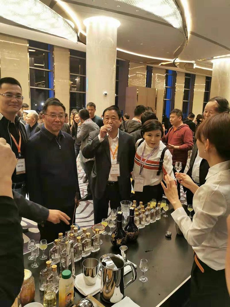 酒业博览会