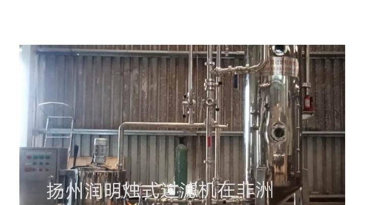 烛式过滤机的工作原理及其特点解析