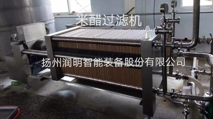纸板过滤机在北京醋厂使用现场