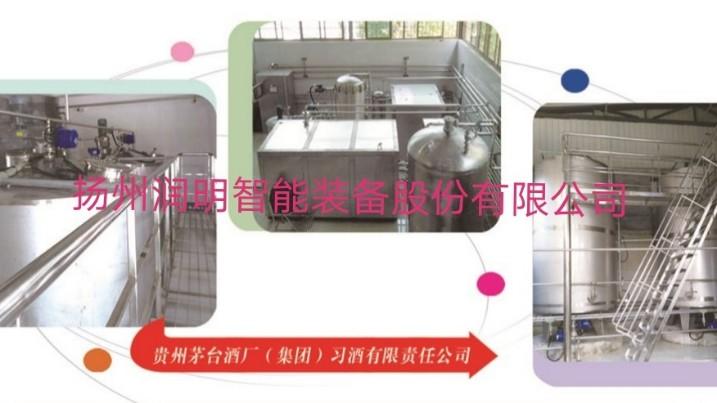 贵州茅台酒厂(集团)习酒有限责任公司