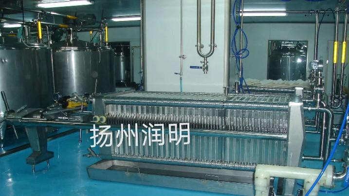 扬州润明板框过滤机在蛋白酶、核糖核酸等胰腺酶的过滤应用