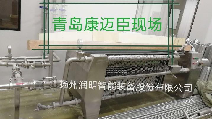 纸板精滤机在青岛康迈成安装现场