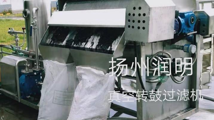 硅藻土过滤机,您处理污水的最好选择