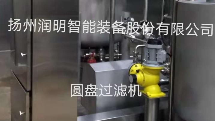 水平圆盘过滤机在贵州饮料厂使用