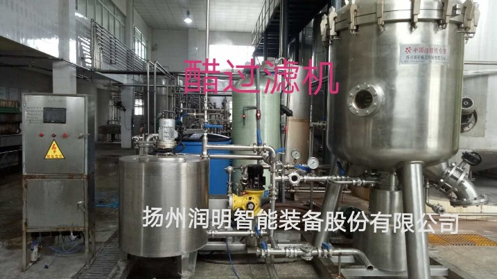 硅藻土过滤机在四川醋厂过滤现场