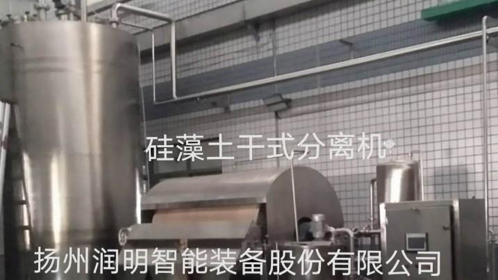 江苏恒顺集团镇江酒厂使用扬州润明多台圆盘过滤机和硅藻土干式分离机