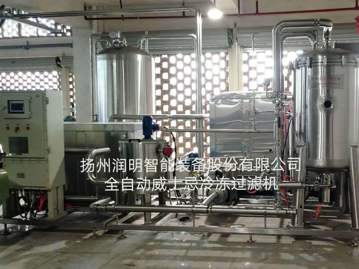 国内首套单麦芽wisky冷冻过滤系统投入运行