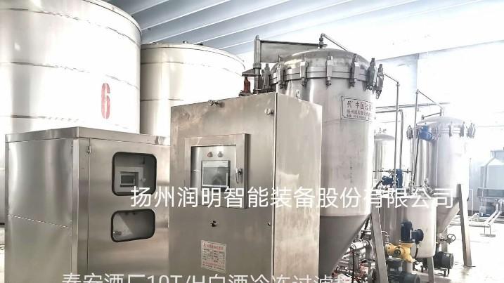 泰安酒业正在使用的10T/H的白酒冷冻过滤机