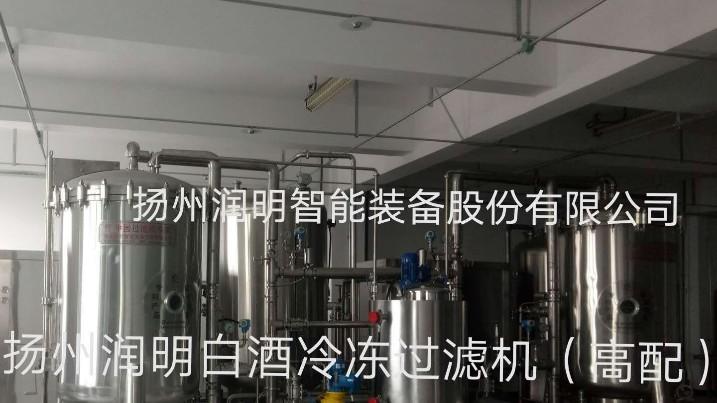 老村长酒业正在使用的15T/H的白酒冷冻过滤机