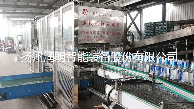 自动连线割箱机RMGX系列