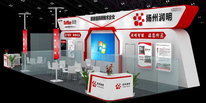 第十四届中国国际酒业博览会