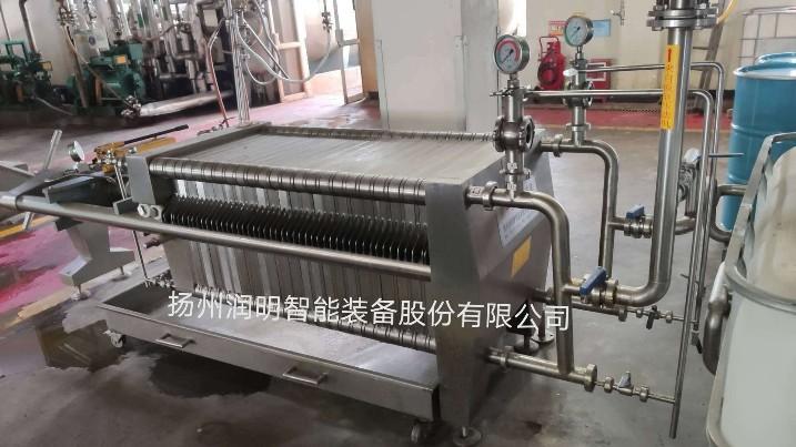 板框过滤机在广州天赐高新材料股份有限公司使用现场