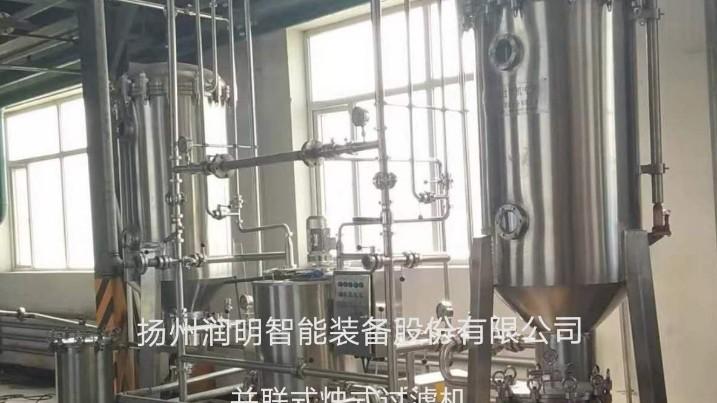 宁夏化工厂使用的并联式烛式过滤机和硅藻土过滤机