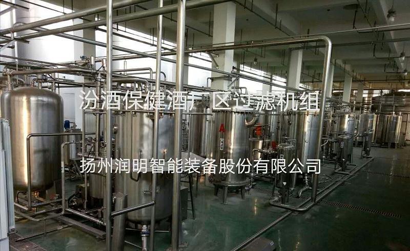 汾酒保健酒厂区过滤机组