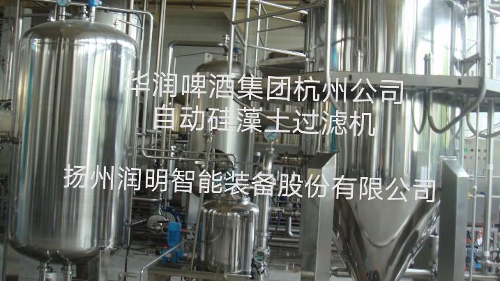 硅藻土过滤机在杭州华润啤酒厂的应用