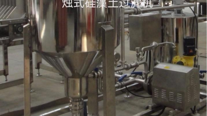 硅藻土过滤机在杨梅酒的过滤应用