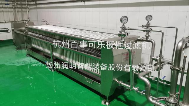 600X600板框式硅藻土过滤机