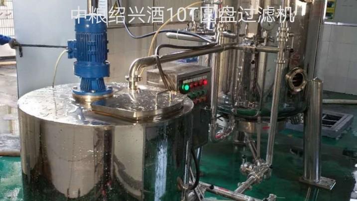 10T/H圆盘过滤机在中粮绍兴酒厂使用现场