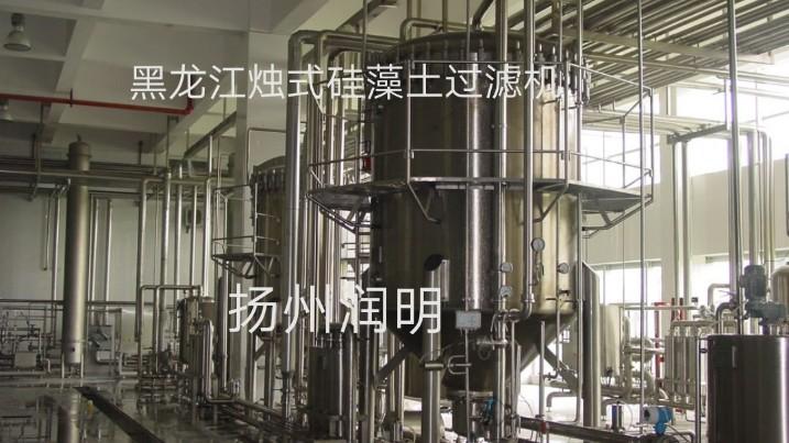 烛式硅藻土过滤机在黑龙江使用现场