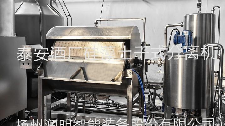 泰安酒厂硅藻土干式分离机使用现场