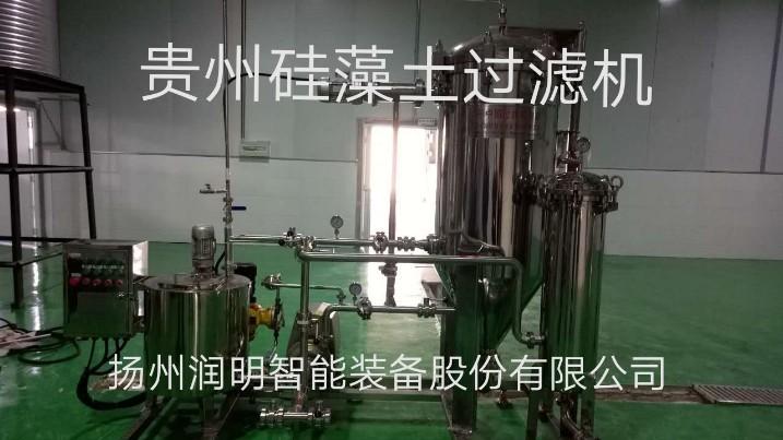 硅藻土过滤机在贵州果酒厂使用现场