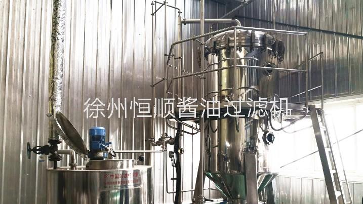 硅藻土过滤机在徐州恒顺过滤酱油现场