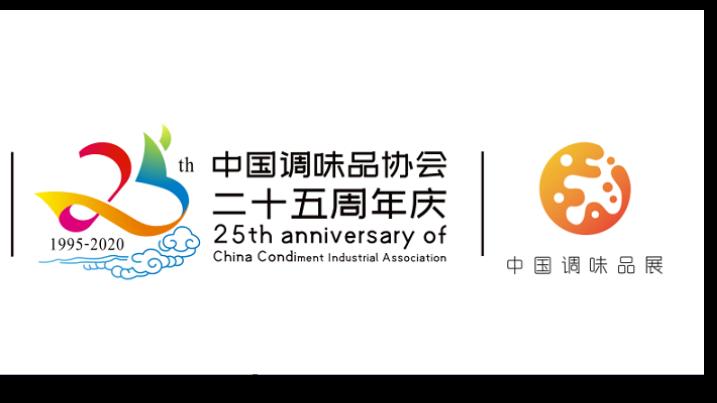 12月1号我们广州调味品展见!