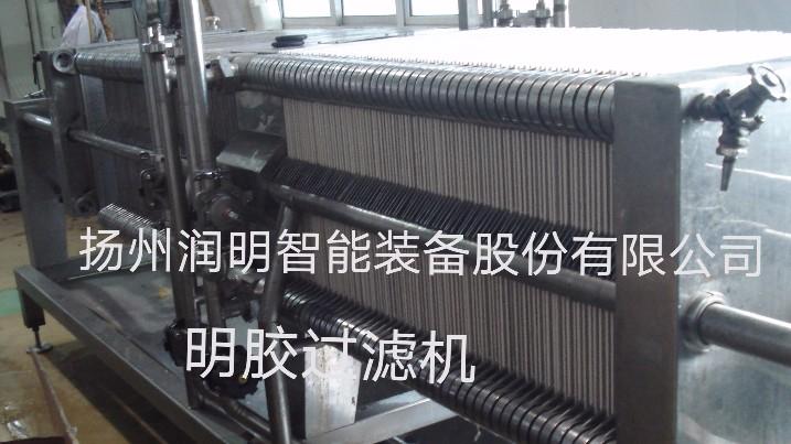 纸板过滤机骨明胶的过滤应用