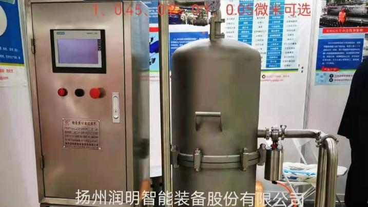 扬州润明--精酿啤酒无土过滤机